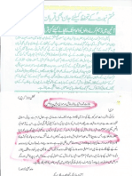 Aqeeda Khatm e Nubuwwat AND ISLAM-Pakistan-KAY-DUSHMAN 11912
