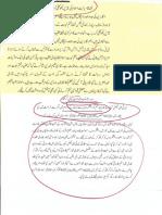 Aqeeda Khatm e Nubuwwat AND ISLAM-Pakistan-KAY-DUSHMAN 11913