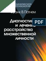 3106.pdf