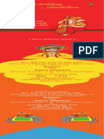 Rajeev Invitation1