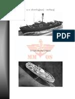 83' WPB - Naval Vessel