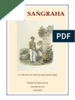 puja_sangraha.pdf