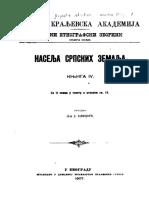 Ljuba Pavlovic - Brangovic.pdf