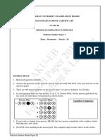 Pakstd Model Paper