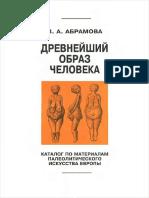 Abramova_Z_Drevneyshiy_obraz_cheloveka_Katalog_po_materialam_paleoliticheskogo_iskusstva_Evropy.pdf