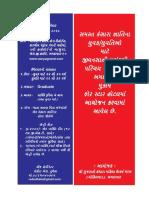 Parichay Sammelan Final