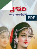 free_Draupadi.pdf