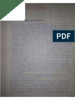 Análisis Pelicula Detrás de La Pizarra