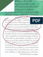 Aqeeda Khatm e Nubuwwat AND ISLAM-Pakistan-KAY-DUSHMAN 11927
