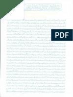 Aurat Par Tashadud |/Woman PunishmenT 11947