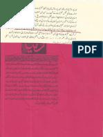 Aqeeda Khatm e Nubuwwat AND EID KAY LOOTERAY  11950