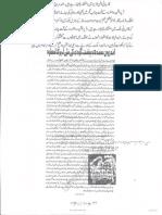 Scan11951.pdf