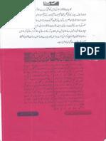 Aqeeda Khatm e Nubuwwat AND ISLAM-Pakistan-KAY-DUSHMAN 11958