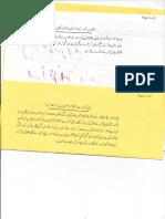 Aurat Par Tashadud |/Woman PunishmenT 11960