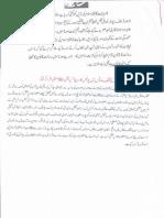Aqeeda Khatm e Nubuwwat AND ISLAM-Pakistan-KAY-DUSHMAN 11961