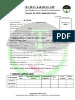 GFA Application Form