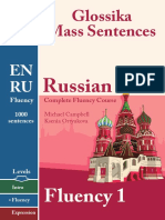Campbell M., Ortyukova K. - Russian Complete Fluency Course 1 - 2014.pdf