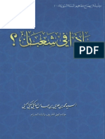 Kitab Madza fi Sya'ban_ - Karangan Sayyid Muhammad bin Alawi al-Maliki al-Hasani.pdf