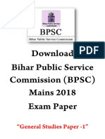 63rd BPSC Mains General Studies Exam Paper 1 Held on 13th January 2019