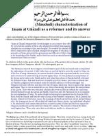 Mawdudi's (Maududi) Characterization of Imam Al Ghazali as a Reformer and Its Answer