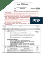17515 2018 Winter Model Answer Paper 1