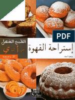 Cuisine Facile - La Pause Café