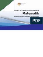 DSKP KSSR SEMAKAN 2017 MATEMATIK TAHUN 4.pdf