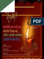 Diwali Greetings Netaksharee 2010