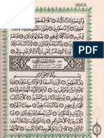 Al Mutafifin