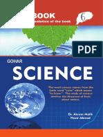 Gohar Science KeyBook 6 class