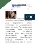 Klykov-articole.pdf