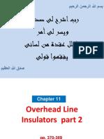 e436ao5c54.pdf