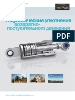 hydraulic_complete_ru.pdf