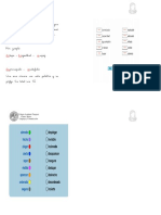 guc3ada-lenguaje-18-abril.pdf