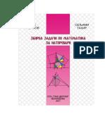 ЗБИРКА ЗАДАЧИ ПО МАТЕМАТИКА ЗА НАТПРЕВАРИ.pdf