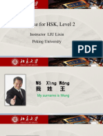 Coursera Chinese for HSK, Level 2