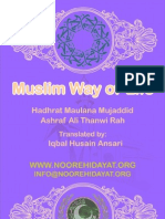 Muslim Way of Life
