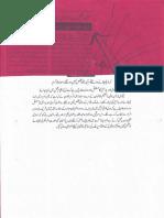 Aqeeda Khatm e Nubuwwat AND ISLAM-Pakistan-KAY-DUSHMAN 11980