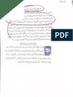 Aqeeda Khatm e Nubuwwat AND ISLAM-Pakistan-KAY-DUSHMAN  11986
