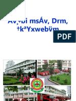 BFSA2 _RRTSHM