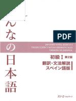 Vocabulario Minna_no_Nihongo U1-3.pdf