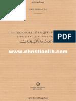 قاموس سرياني عربي - [christianlib.com].pdf