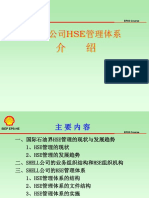shell hse management.ppt