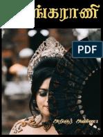 KalingaRani_A4