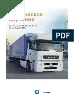 TO_korobki_peredach_ZF_Ecosplit_ZF_Ecomid.pdf