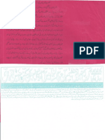 Aqeeda Khatm e Nubuwwat AND ISLAM-Pakistan-KAY-DUSHMAN 12006