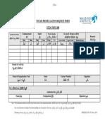 NOTAM Promulgation Form