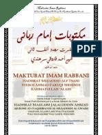 Maktubat Imam Rabbani - Surat 2 Jilid 1 (Melayu)