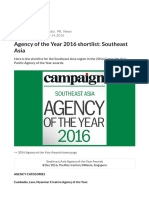 Agency of the Year 2016 Shortlist