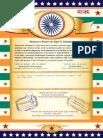 Indian Standard Laundry Det